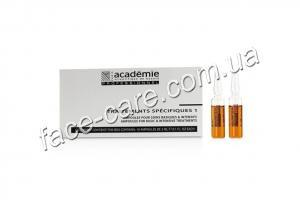 Ампулы Ирис-цинк Академи Iris-zinc Academie