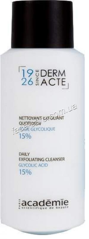 Эмульсия-эксфолиант с гликолевой кислотой 15% Академи Nettoyant exfoliant quotidien acide glycolique 15% Academie