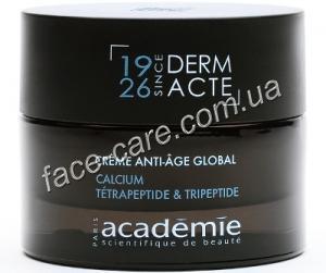 Интенсивный омолаживающий крем Академи Creme anti-age global calcium tetrapeptide tripeptide Academie