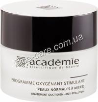 Кислородно-стимулирующая программа Академи PROGRAMME OXYGENANT STIMULANT Academie