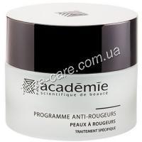 Программа против покраснений Академи PROGRAMME ANTI-ROUGEURS Academie