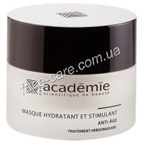 Стимулирующая увлажняющая маска Академи MASQUE HYDRATANT et STIMULANT Academie