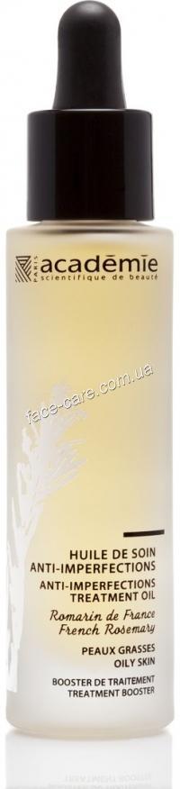Масло-уход для проблемной кожи Французский розмарин Академи Huile de soin anti-imperfections Academie