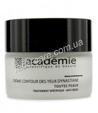 Крем для контура глаз Династиан Академи Eye contour cream Dynastiane Academie