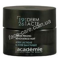 Ночной обновляющий крем-эксфолиант Академи Creme peeling renovatrice nuit acide lactique & acide salicylique Academie