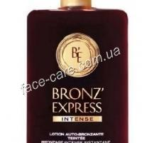 Лосьон-автозагар для лица и тела Академи BronzExpress Intense Tinted Self-Tanning Lotion Academie