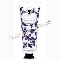 Фиалковый крем Академи Violet Juice Cream Academie